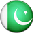 Pakistan Number